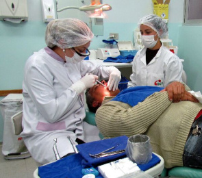 In a simple test can detect dental caries since even mouth cancer