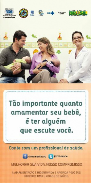 Banner of the National Breastfeeding Campaign 2013.