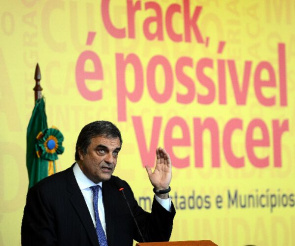 Justice Minister Jose Eduardo Cardozo, participates in the ceremony accession of eight states Crack the Program, You Can Win